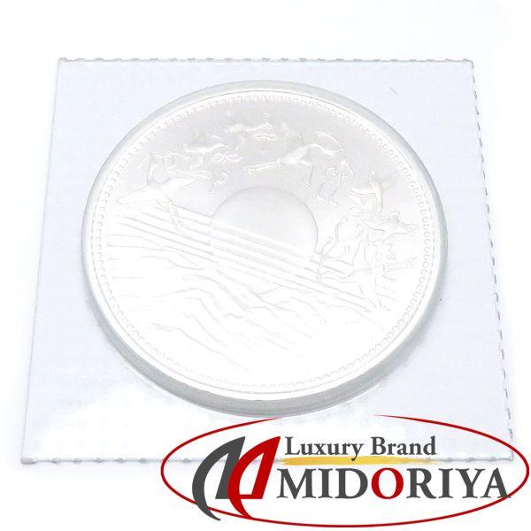Bordeaux-M Marron Money Maker Prot/ège-passeport  Unisexe Adulte - 0