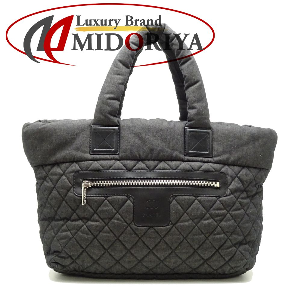 Authentic CHANEL Cocoon Tote Bag M A48611 Denim Black  051362 FREE SHIPPING e8109380e4c23