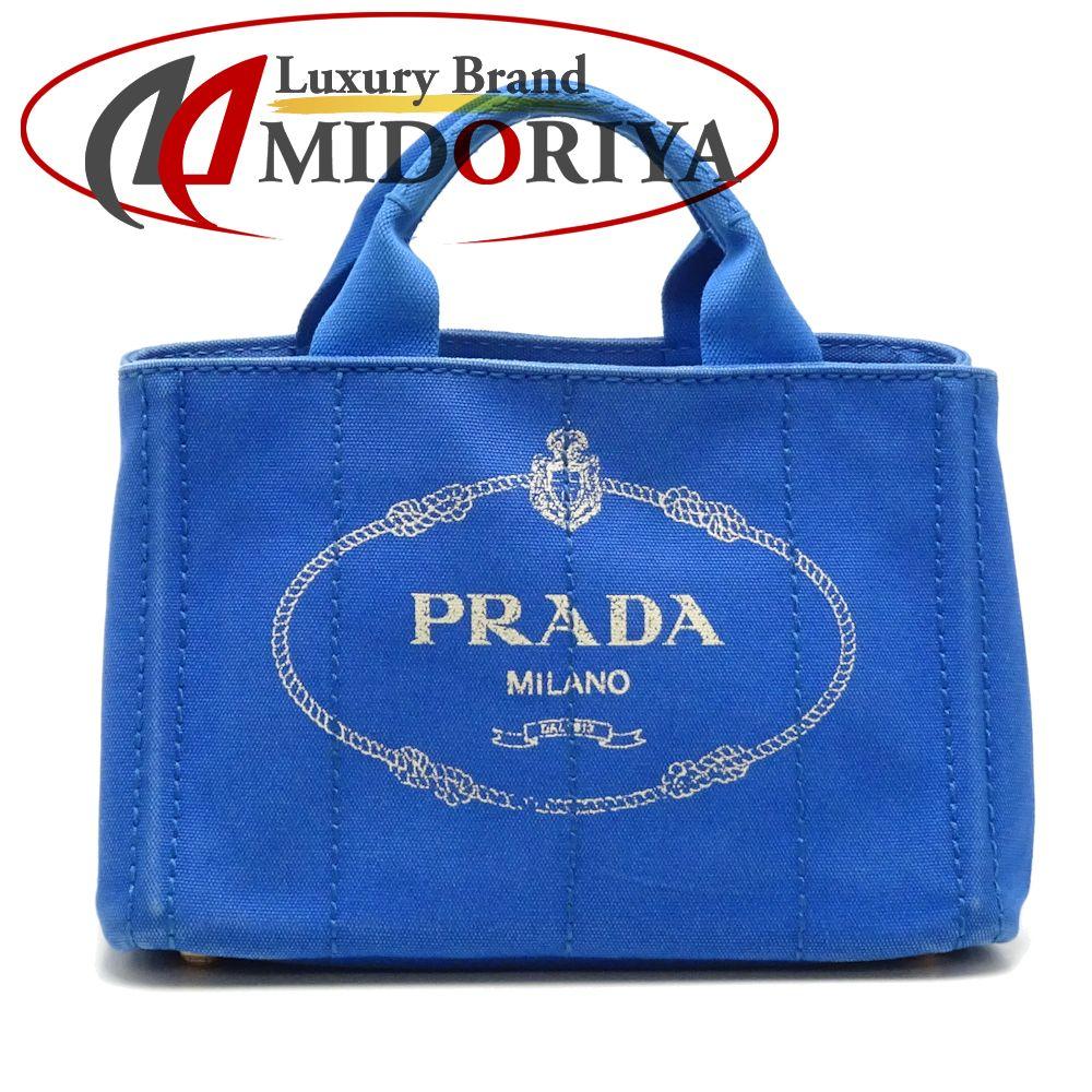 プラダ PRADA BN2439 カナパ キャンバス COBALTO ブルー トートバッグ/052051【中古】