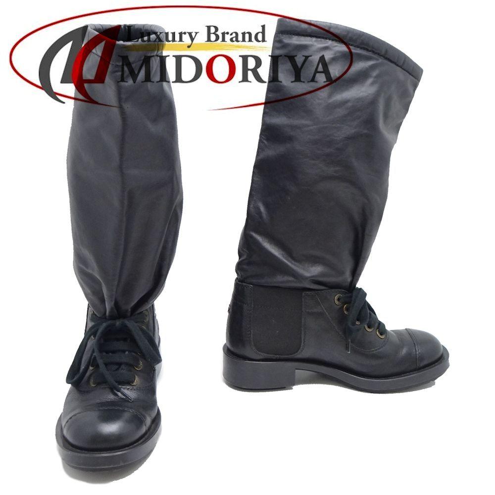 シャネル CHANEL レディース ブーツ レザー 黒 ブラック サイズ35 サイドゴア/042212【中古】【店頭受取対応商品】