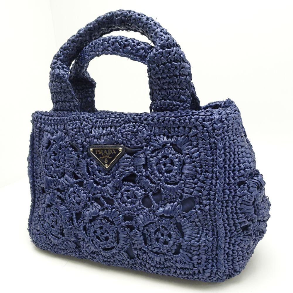bb552b2e815232 ... buy prada prada 1bg889 2way bag raffia baltico blue 051589 735dc 9df1a