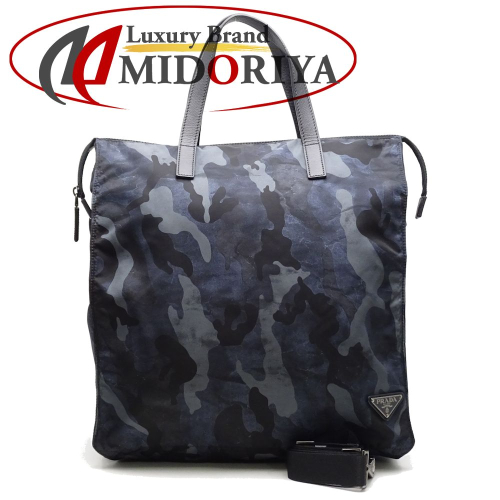 955808db1f8d ... coupon for prada prada 2way tote bag nylon camouflage pattern black x  blue x gray 051622