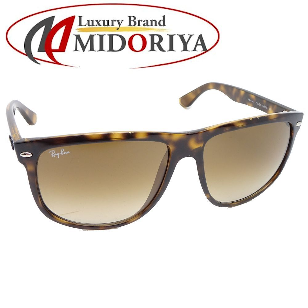 c5ffd3fa28d Pawn shop MIDORIYA PHASE  Ray-Ban Ray-Ban sunglasses 60 □ 15 2N tea ...