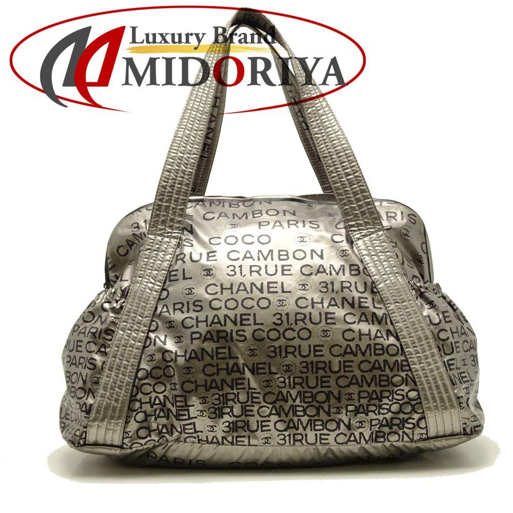 58b8205a30ae Auth CHANEL Boston Bag Tote Unlimited A46114 Nylon Silver  051871 FREESHIP
