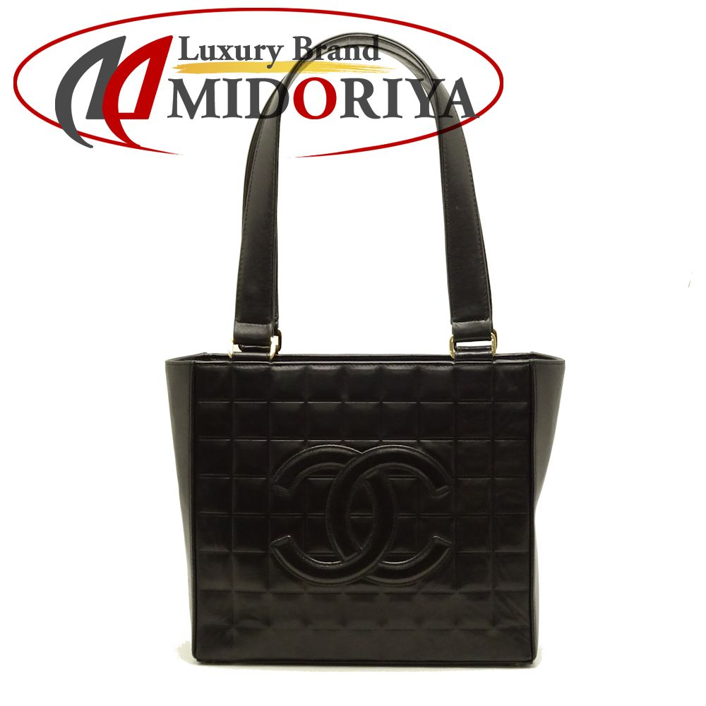 529699262ce6 Authentic CHANEL Chocolate Bar Handbag Tote Lambskin Black /051872 FREE  SHIPPING
