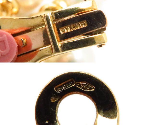 宝格丽宝格丽 pasodopio 750 YG 珍珠耳环 / 93905 18 k 黄金色珍珠