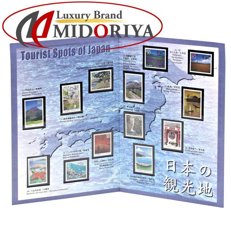 Pawn Shop MIDORIYA PHASE Sightseeing Spot Stamp Set Frame Face Value 920 Yen 043493 Collection Of Japan