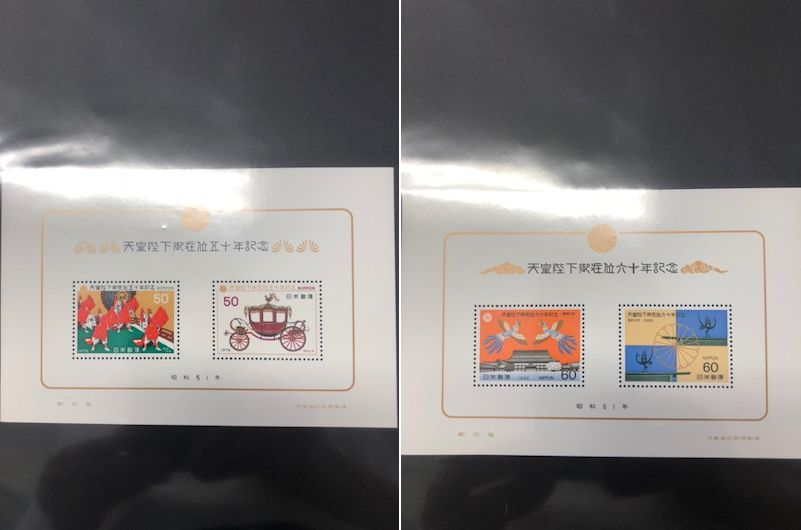 Album of stamps stock book official investiture of the Crown Prince Li Ji  sense other face value 1,035 yen /043502 collection stamp with a lot of