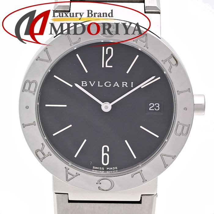 2acdc93eeb07 ブルガリ BVLGARI ブルガリブルガリ BB33SS ステンレススチール クオーツ メンズ /35610 【中古】 腕時計
