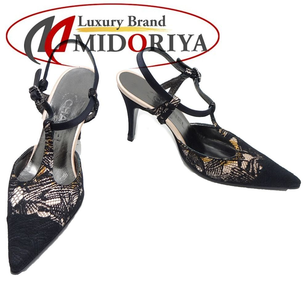 c44342865ae Pawn shop MIDORIYA PHASE  Chanel CHANEL pumps size 36 approximately  22-22.5cm Rysbrack A16762  043362