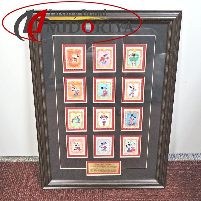 ディズニー スタンプアートギャラリー 切手 額縁 /043748【未使用】コレクション Disney Stamp ArtP_10