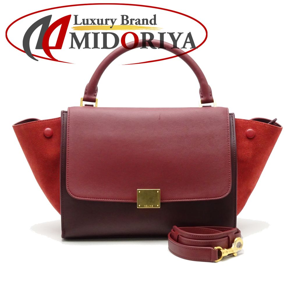 1f8545401b Authentic CELINE Trapeze 2WAY Handbag 174683 Suede Leather Bordeaux  052585  FREE SHIPPING