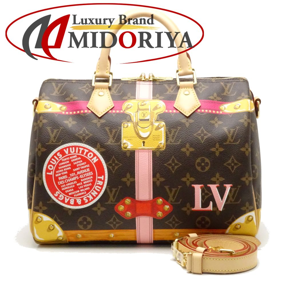 a3ef34b0778c Authentic LOUIS VUITTON Monogram Summer Trunk Speedy Bandouliere 30 Boston  Bag M41386 052426 FREE SHIP
