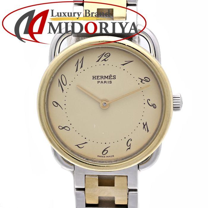 エルメス HERMES アルソー AR3.220 GP/SSコンビ アイボリー クオーツ レディース /35865【中古】 腕時計