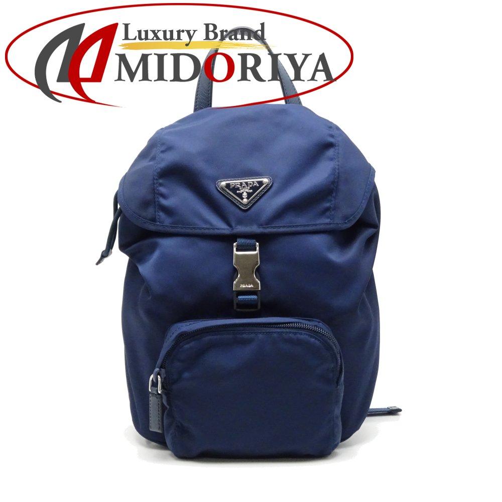 ed9656bb6ef7 Authentic PRADA Backpack BZ0025 Nylon Navy BALTICO /052783 FREE SHIPPING ...