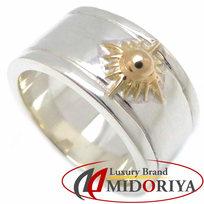 646aeea33 Authentic ARIZONA FREEDOM Men's Sterling Silver 925 x 18K Yellow Gold Sun  God Line Ring ...