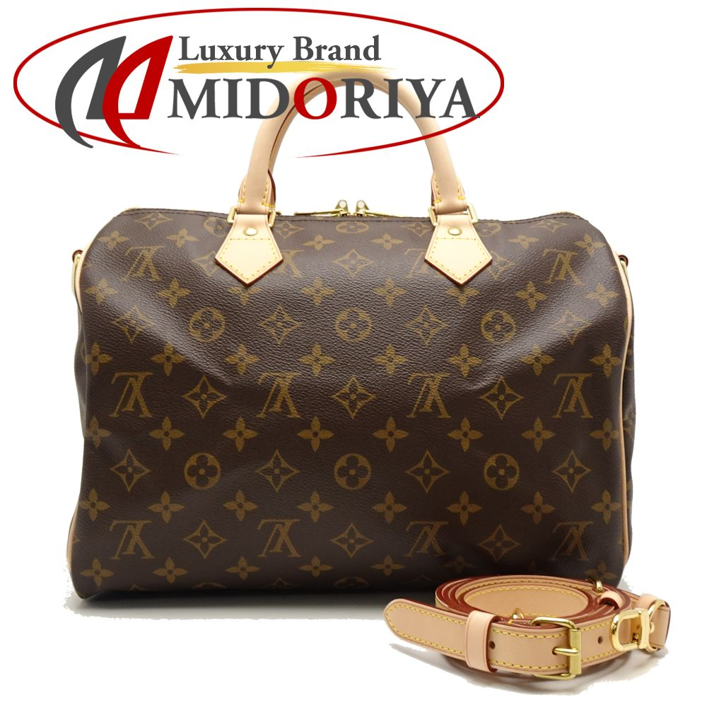 7d17c7e039a0 Authentic LOUIS VUITTON Monogram Speedy Bandouliere 30 Boston Bag M41112  Brown /053051 FREE SHIPPING
