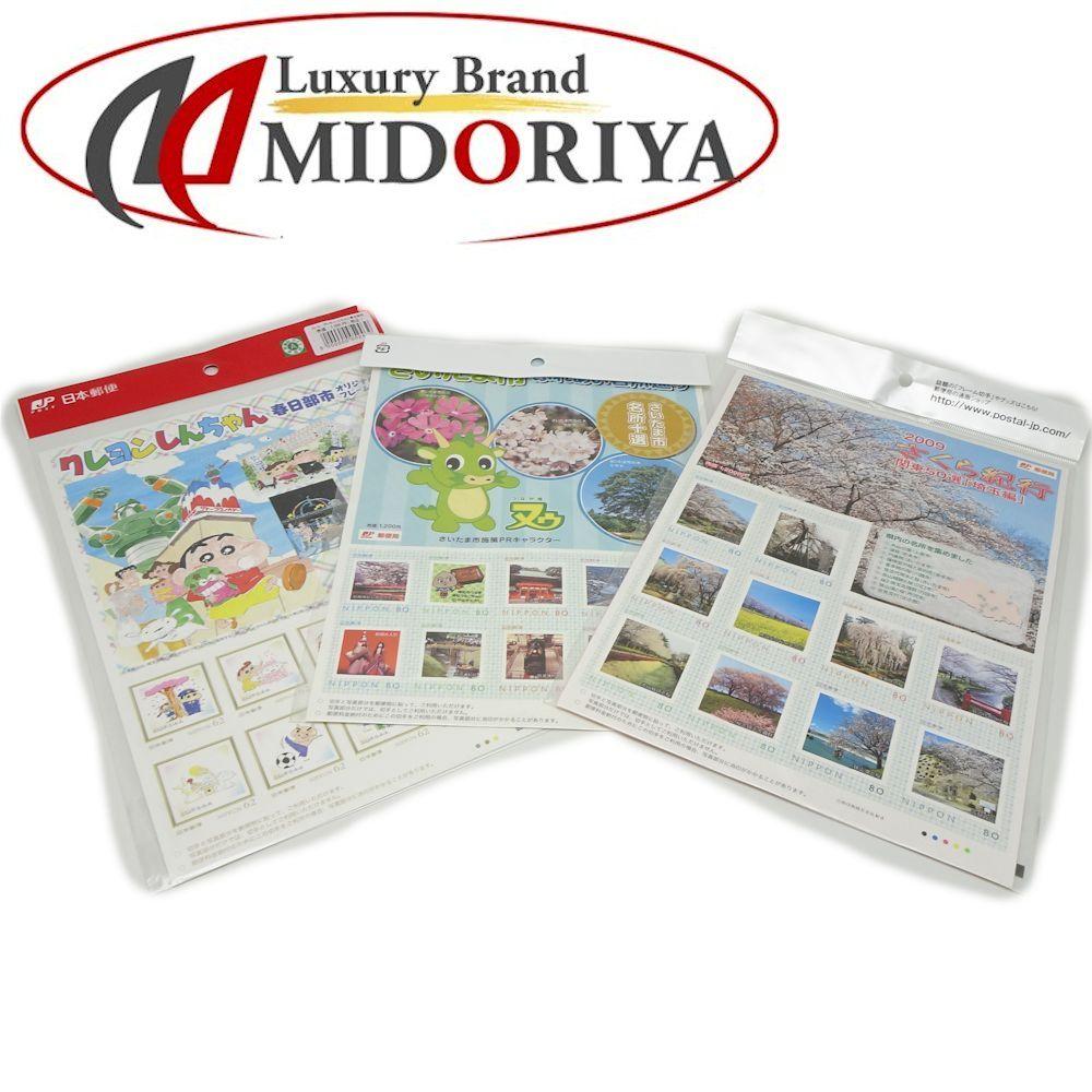 Noriyuki Sakura Crayon Stamp Set Sheet Face Value 2220 Yen 044159 Unused Collection