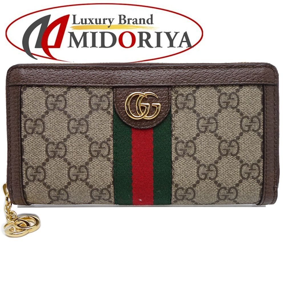 f696872f96f0 Authentic GUCCI Ophidia GG Zip Around Wallet 523154 Supreme Brown /044167  FREE SHIPPING