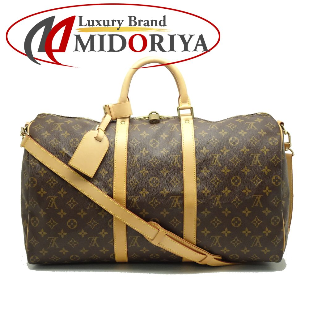 b9e8194c576f Authentic LOUIS VUITTON Monogram Keepall Bandouliere 50 Boston Bag M41416  Brown /053178 FREE ...