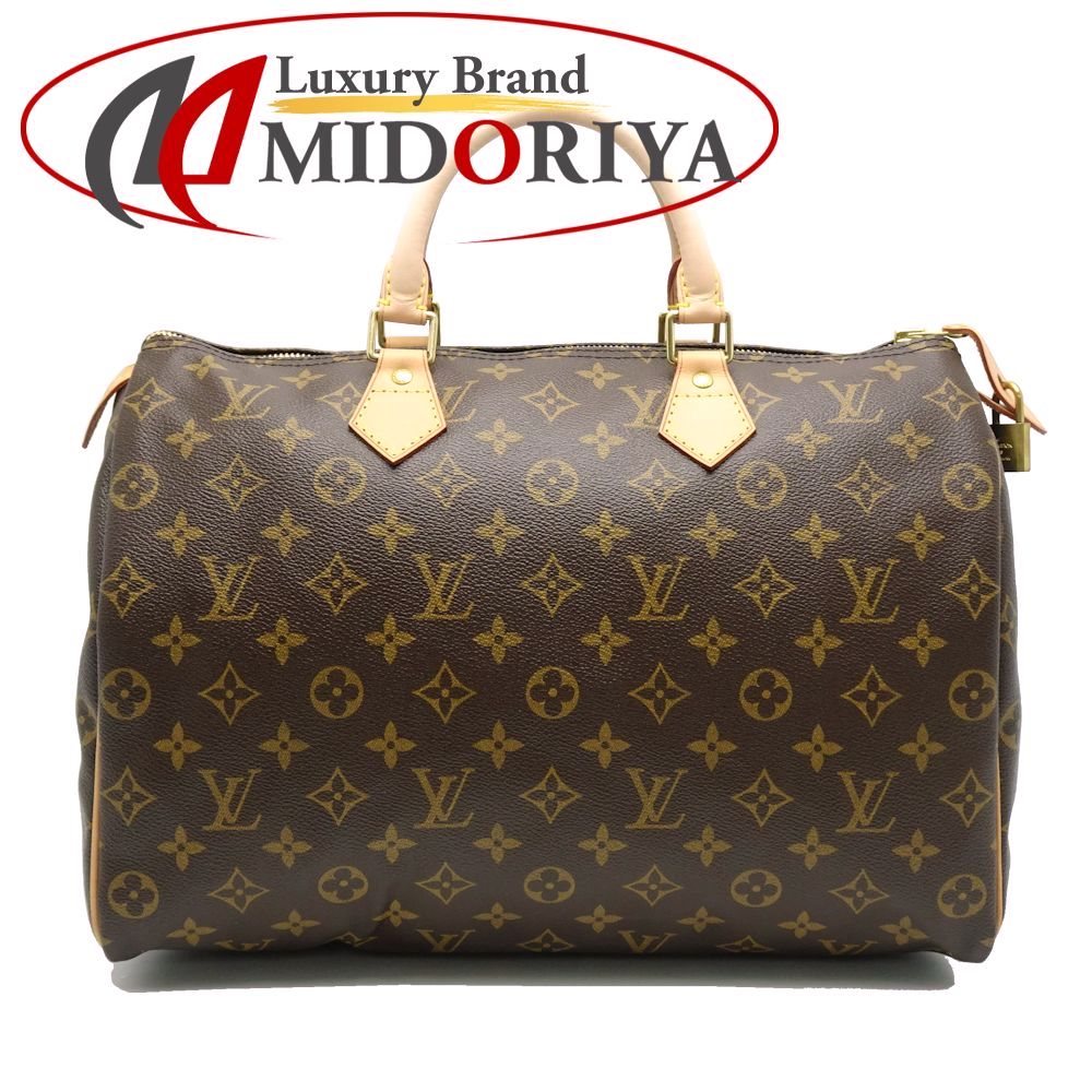 c58307eae8d8 Authentic LOUIS VUITTON Monogram Speedy 35 Boston Bag M41524 Brown /053179  FREE SHIPPING ...