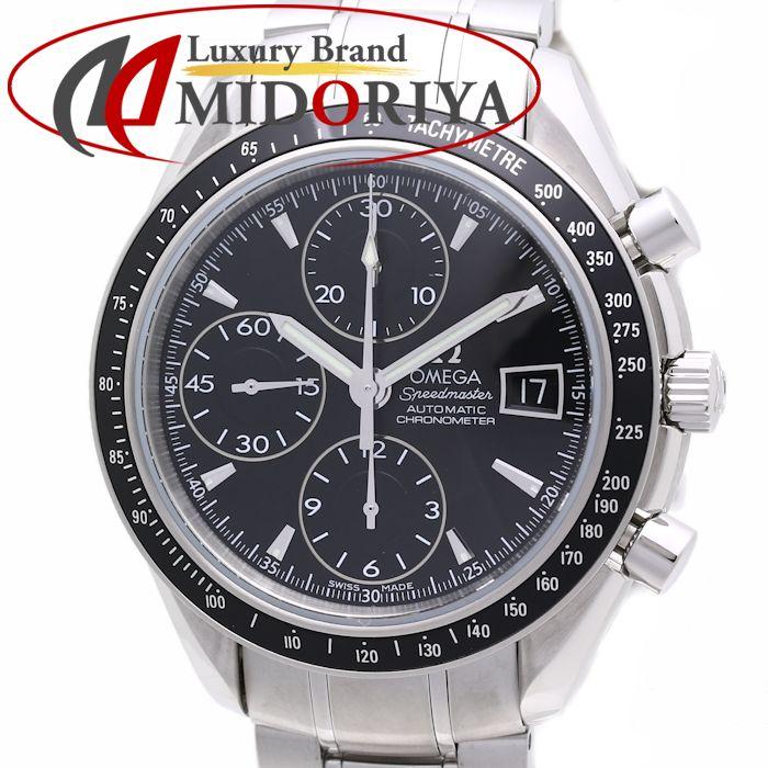 OMEGA オメガ スピードマスター デイト 3510.50 クロノグラフ 自動巻き メンズ /35965 【中古】 腕時計