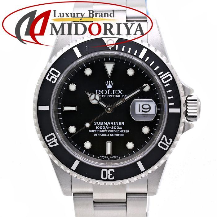 ROLEX ロレックス サブマリーナ デイト 16610 Y番 自動巻き メンズ /35976 【中古】 腕時計