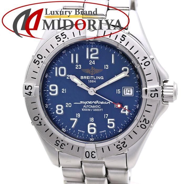 \大幅値下げ/BREITLING ブライトリング A17340 コルト スーパーオーシャン デイト SS ブルー メンズ /35979 【中古】 腕時計
