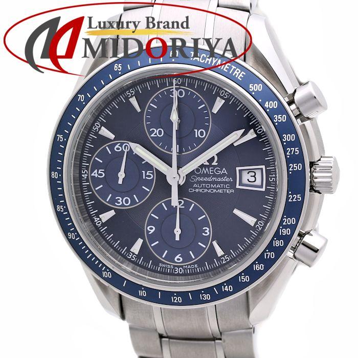 OMEGA オメガ 3212.80 スピードマスター デイト SS ブルー文字盤 自動巻き メンズ /36023 【中古】 腕時計