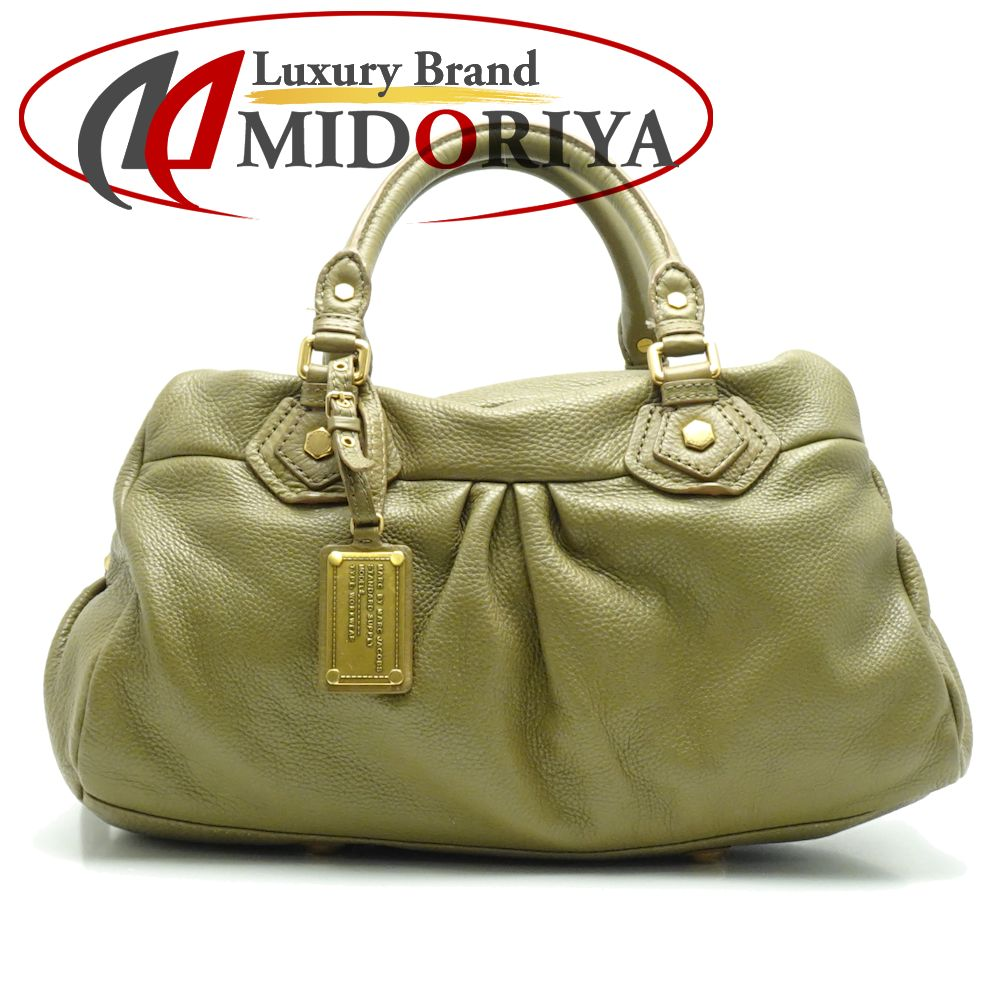 534ab7b03b3 Authentic MARC BY MARC JACOBS Classic Q Baby Groovee Handbag M3111137  Leather Olive /053339 FREE ...