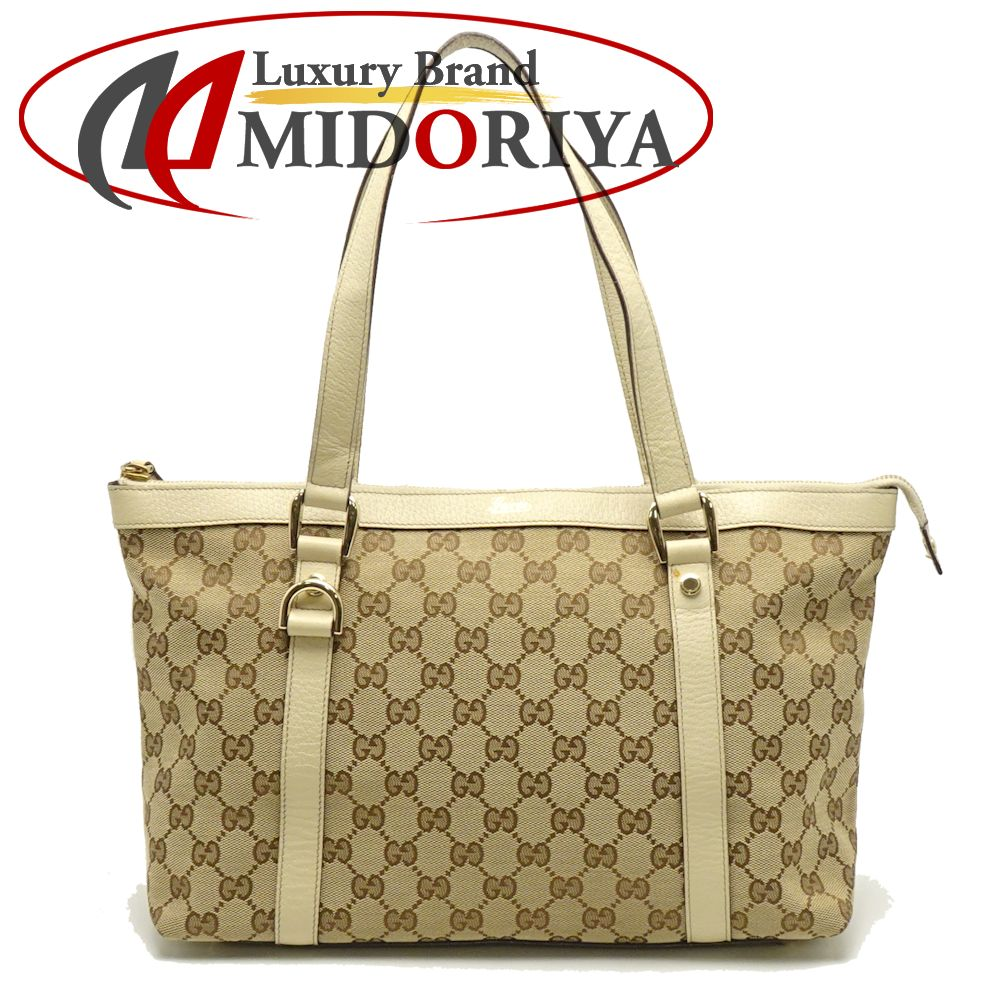 490866dfaa03 Gucci GUCCI 141470 tote bag GG pattern canvas X leather beige system /053967