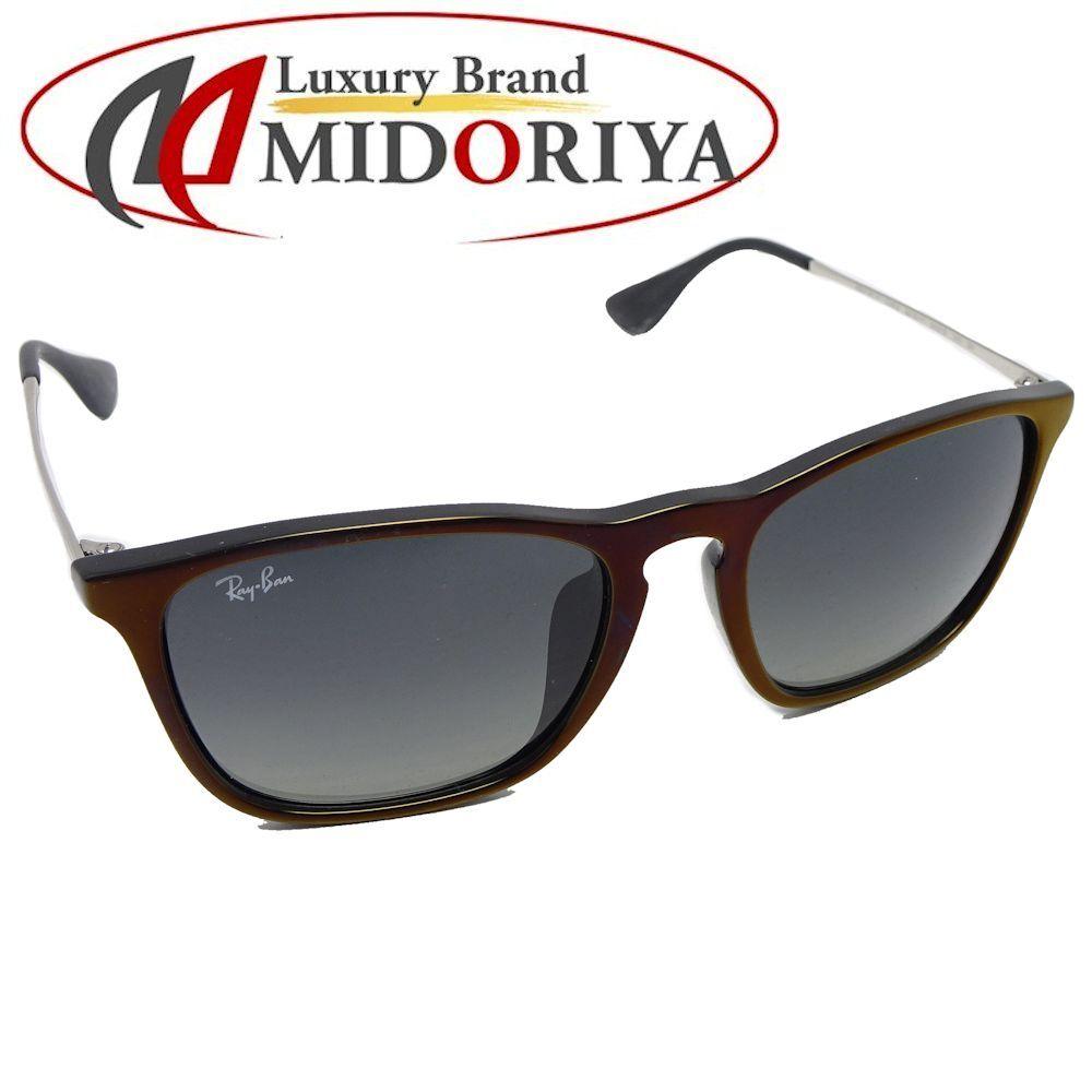 280eb78358c7 Authentic RAY-BAN CHRIS Sunglasses RB4187-F 54□18 145 3N Black Purple ...