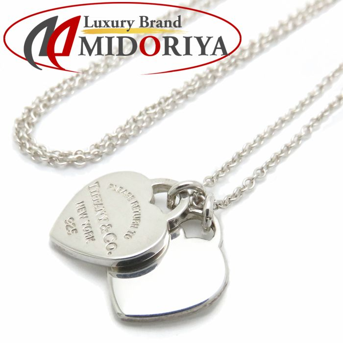a352f26097 Authentic TIFFANY & CO. Sterling Silver 925 Return to Tiffany Mini Double Heart  Tag Pendant ...
