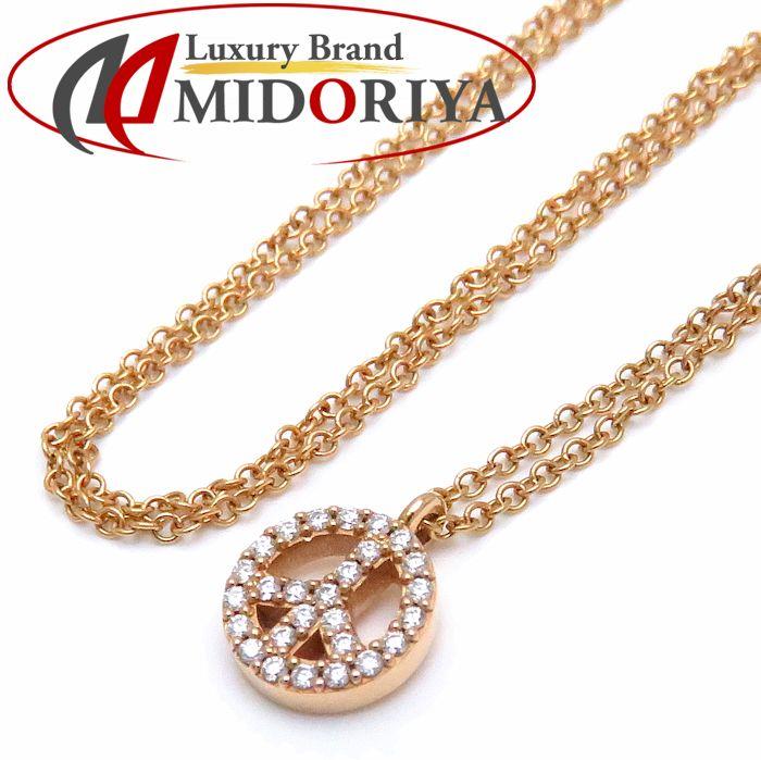 ティファニー Tiffany&Co. メトロピース K18RG ネックレス ダイヤモンド ローズゴールド ペンダント /099957 【中古】ピンクゴールド