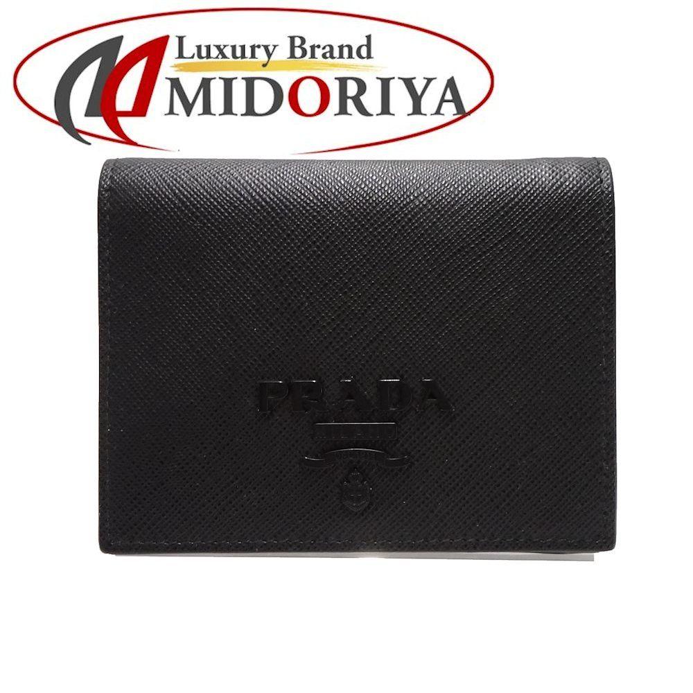 プラダ PRADA コンパクト 財布 二つ折り サフィアーノ レザー NERO ブラック 1MV204 /044412 【中古】