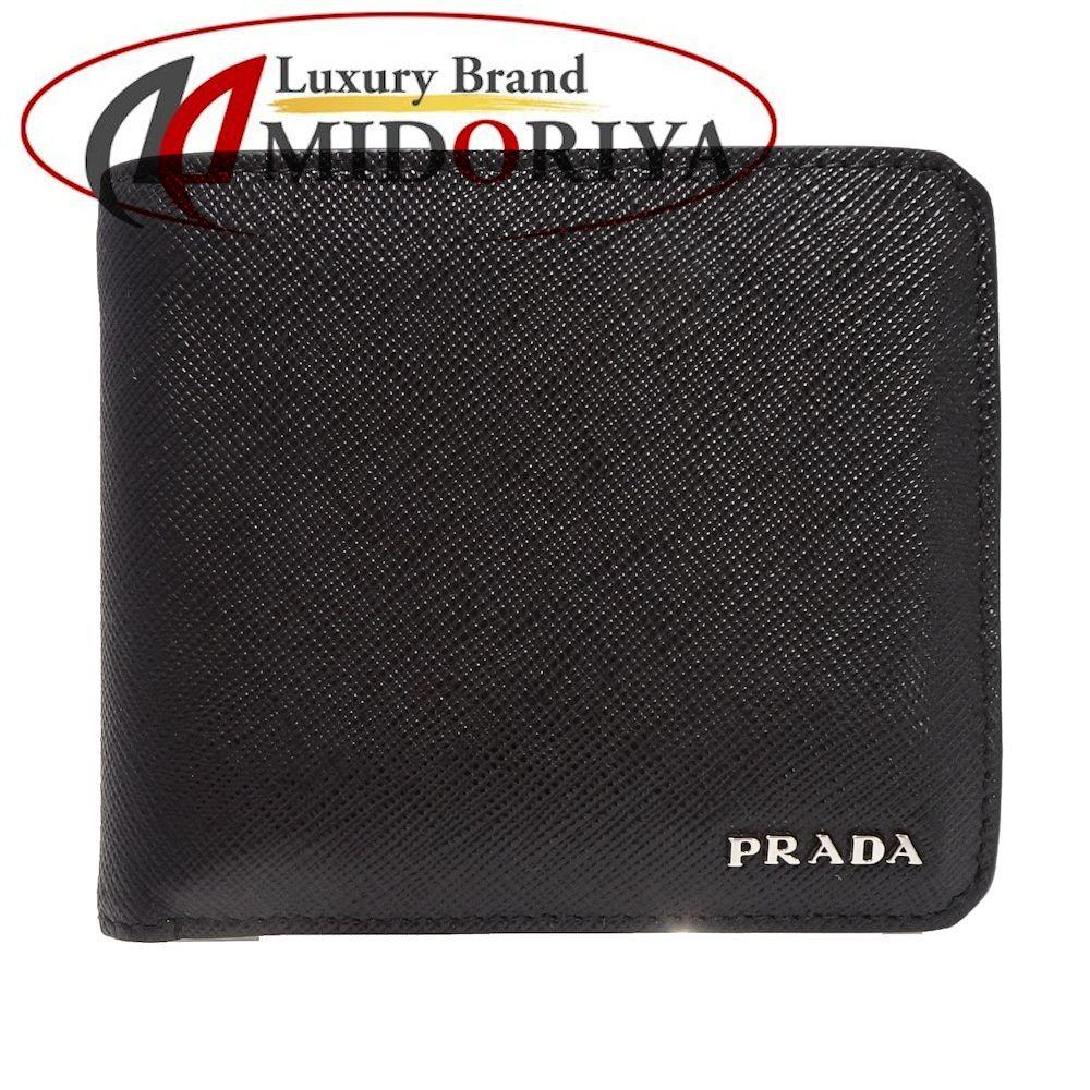 プラダ PRADA コンパクト 財布 二つ折り サフィアーノ レザー NERO ブラック 2M0738 /044413 メンズ 【中古】