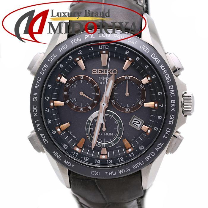 セイコー SBXB023 アストロン 8Xシリーズ チタン/グレーレザー ソーラーGPS衛星電波時計 クロノグラフ ワールドタイム /36030 【中古】 腕時計