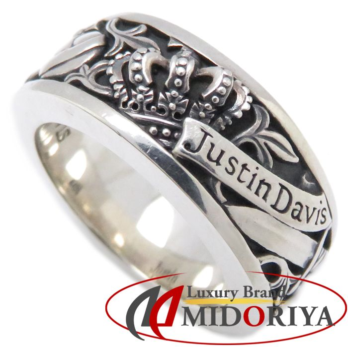 05dc41f54d670 Authentic JUSTIN DAVIS Sterling Silver 925 Holy Sacrament Ring #5 SRJ202  /091449 FREE SHIPPING