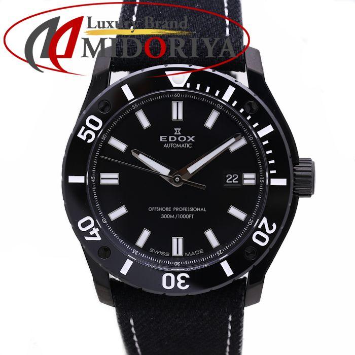 エドックス クロノオフショア1 プロフェッショナル 300m防水 メンズ EDOX 80088-37N-NIN /36452 【中古】 腕時計