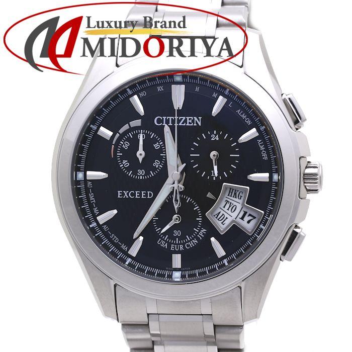 シチズン CITIZEN エクシード エコドライブ ダイレクトフライト EBS74-5103 メンズ /36491 【中古】 腕時計