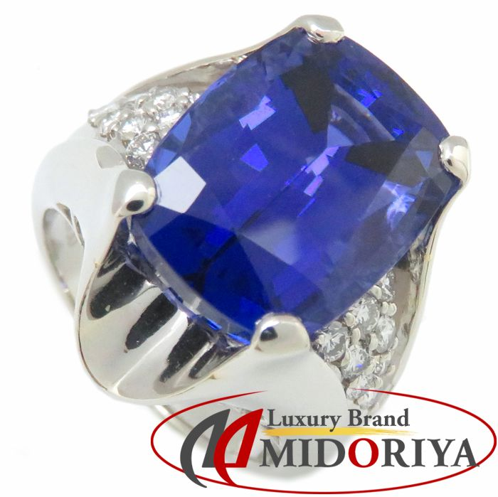 リング Pt900 タンザナイト12.83ct ダイヤモンド0.48ct 18号 プラチナ 指輪 レディース ジュエリー /63570 【中古】P_10