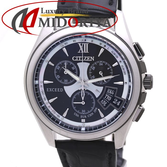 シチズン エクシード エコドライブ 電波時計 ダイレクトフライト BY0065-00E メンズ レザー /36572 【中古】 腕時計