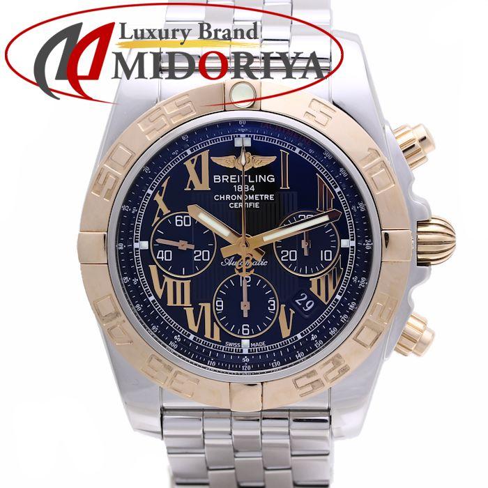 ブライトリング BREITLING クロノマット44 CB011012/B957 PG/SS ブラックローマン メンズ /36597 【中古】 腕時計
