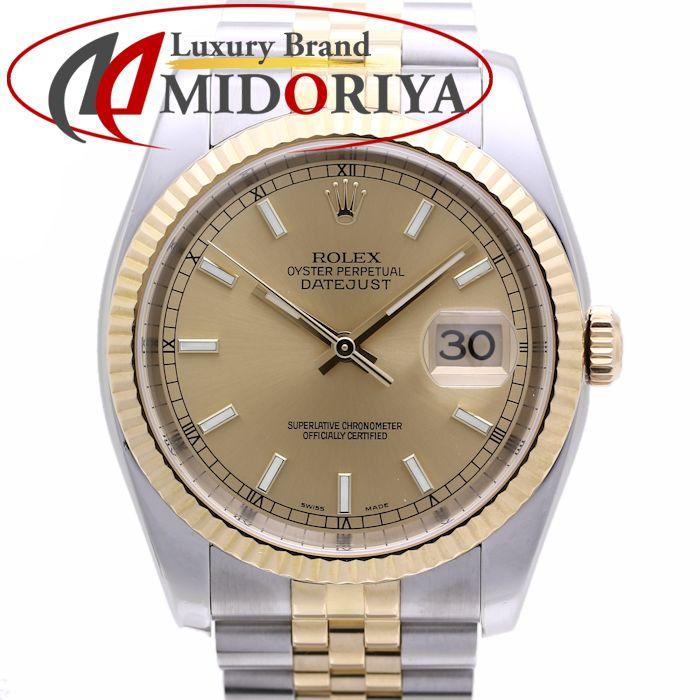 ロレックス ROLEX デイトジャスト 116233 YG/SS シャンパンゴールド メンズ /36610 【中古】 腕時計