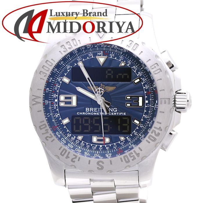 ブライトリング BREITLING エアウルフ A78363 クォーツ デジアナ ブルー文字盤 メンズ /36627 【中古】 腕時計