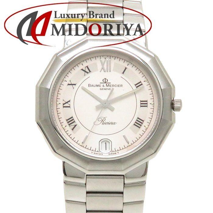 ボーム&メルシェ リビエラ 5131 シルバー文字盤 BAUME&MERCIER メンズ /36677 【中古】 腕時計