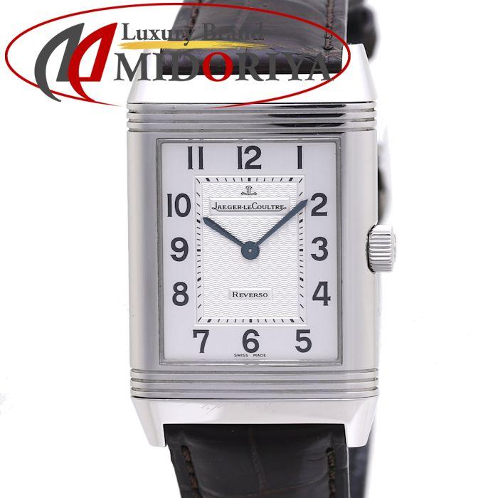 \大幅値下げ/ジャガールクルト ビッグレベルソ Q2798420 270.8.08 メンズ /36681 【中古】 腕時計 JAEGER-LECOULTRE