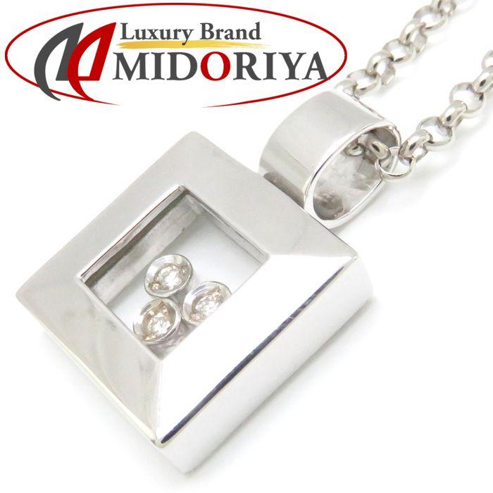 ネックレス K18WG ダイヤモンド0.06ct 51cm 18金ホワイトゴールド /72560 レディース ジュエリー【中古】