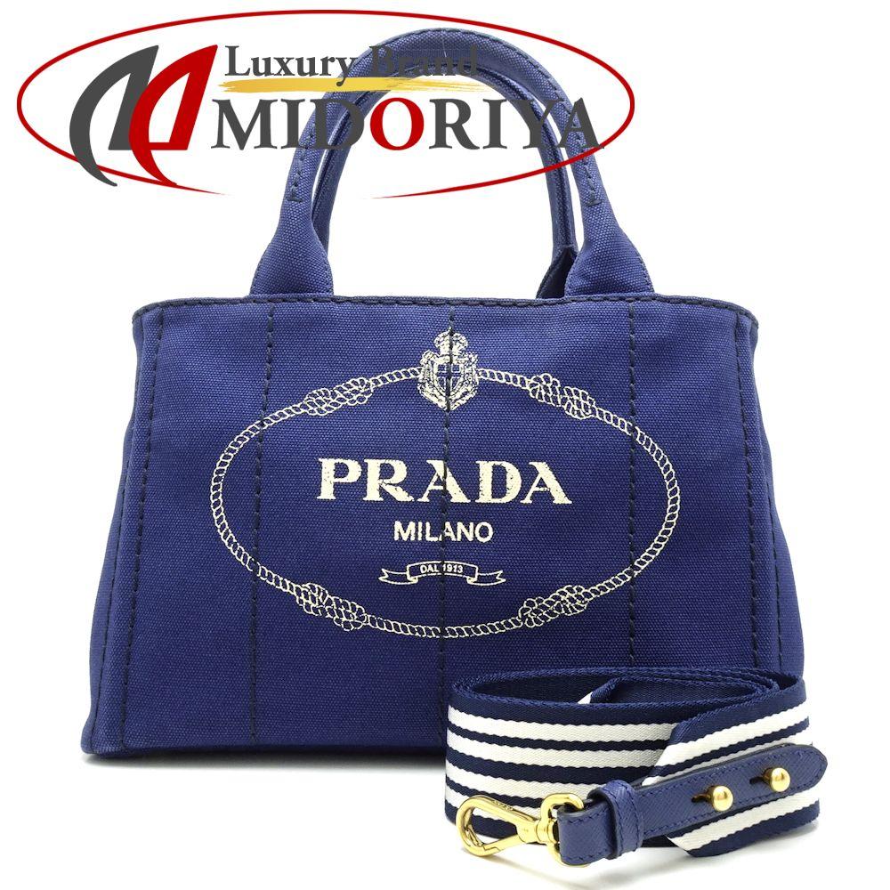 プラダ PRADA ハンドバッグ 2WAY カナパ キャンバス ブルー 1BG439 /056869 【中古】
