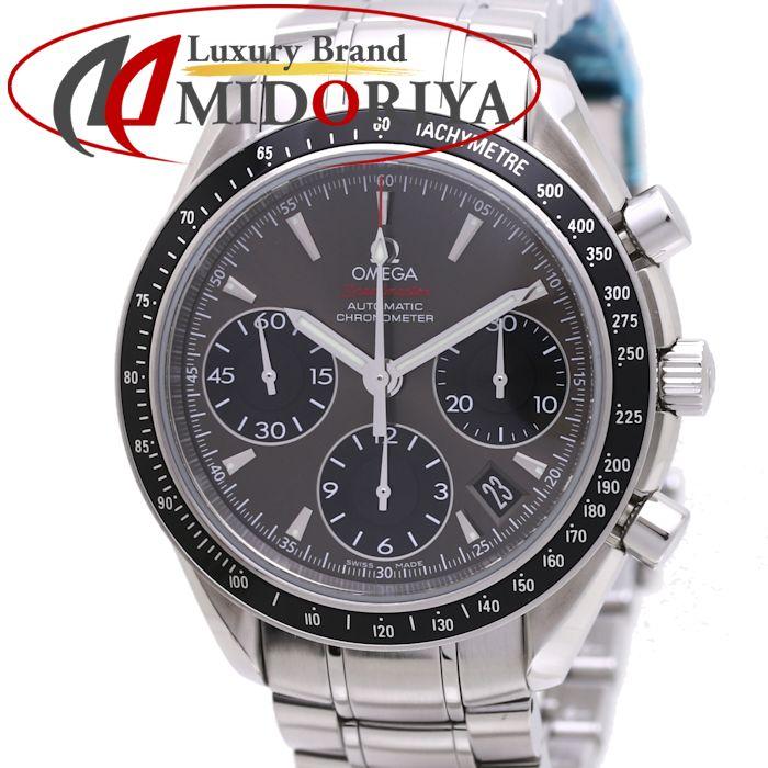 オメガ OMEGA スピードマスター メンズ デイト 自動巻き クロノグラフ グレー 323.30.40.40.06.001 /36797 【中古】 腕時計
